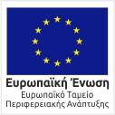 e-bannerespaEΤΠΑ125X125
