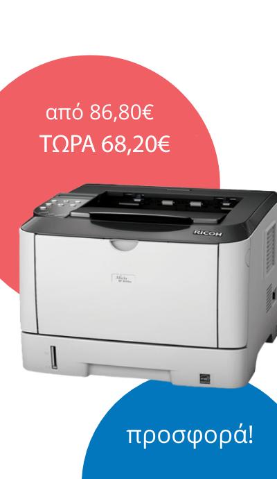 3510-offer-68.20EURO